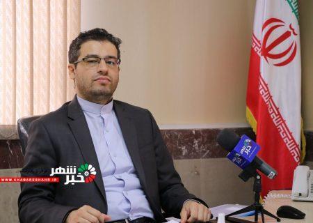 رئیس اداره صنعت معدن و تجارت شهرستان شهریار در پیامی از جامعه اصناف شهرستان شهریار تقدیر و تشکر کرد + فیلم