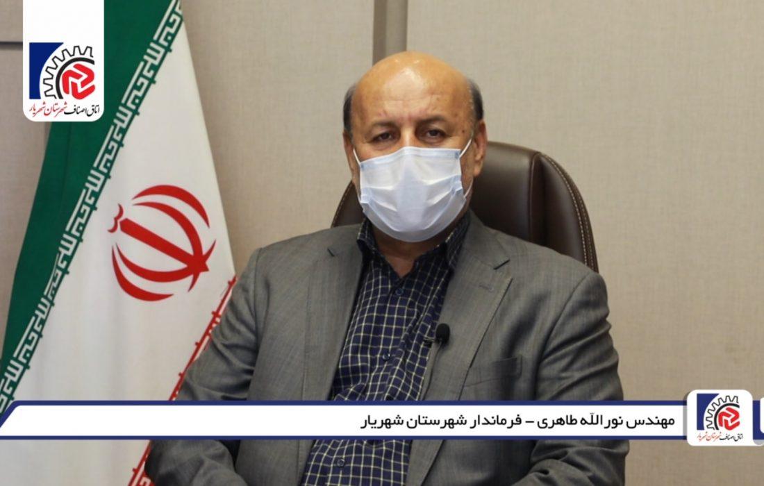 پیام تبریک طاهری فرماندار شهرستان شهریار به مناسبت روز ملی اصناف