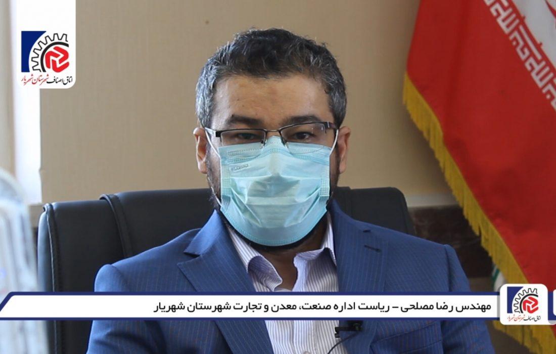 ریاست اداره صنعت معدن و تجارت شهرستان شهریار روز ملی اصناف را تبریک گفت
