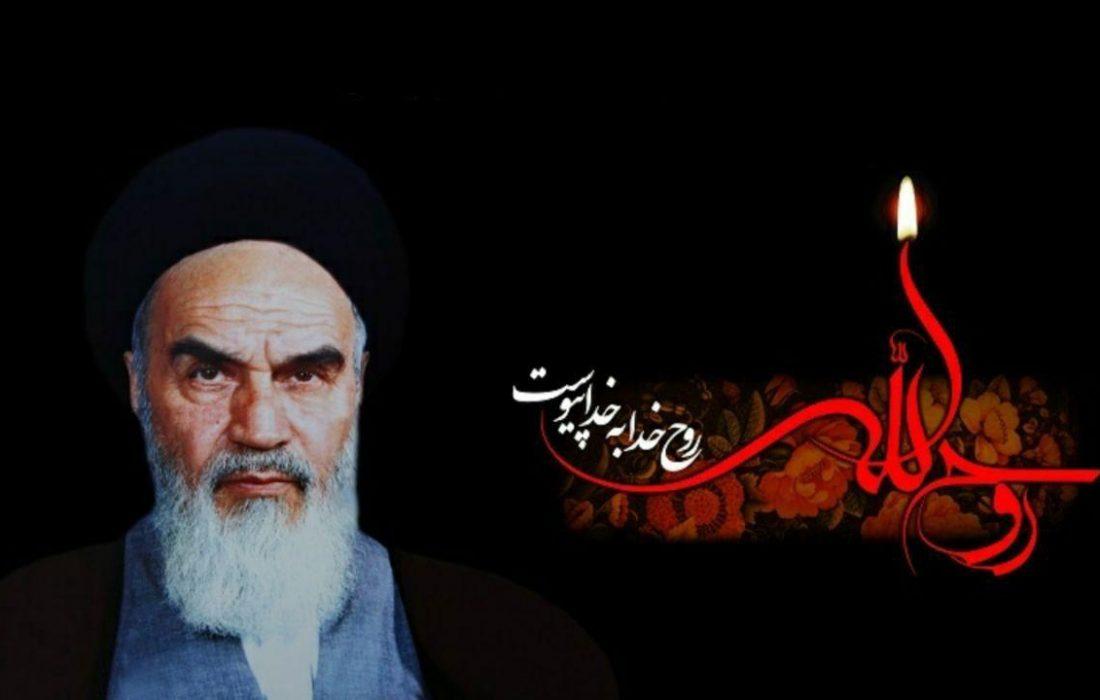 رحمت حیدری رئیس اتاق اصناف شهرستان شهریار طی پیامی عروج ملکوتی بنیان گذار جمهوری اسلامی ایران را تسلیت گفت.